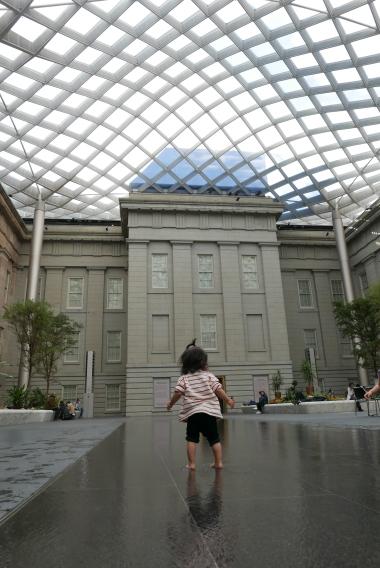 Portrait Gallery Courtyard